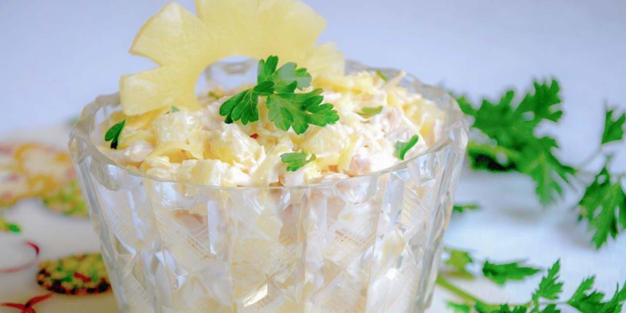 сделал салат кремлевский с ананасом фото отличный город
