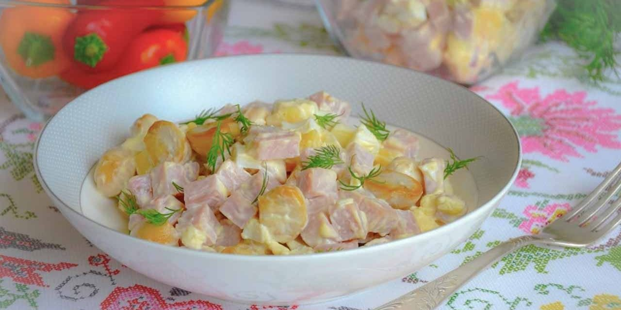 Салат из ветчины с шампиньонами и сыром